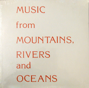 Music-From-Mountains-Rivers-and-Oceans