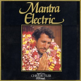 mantra-electric-300x300